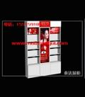 徐州化妆品展柜