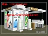 郑州化妆品展柜