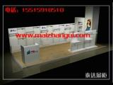 深圳化妆品展柜