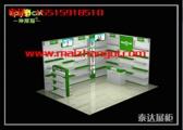 香港神探猫童鞋展柜