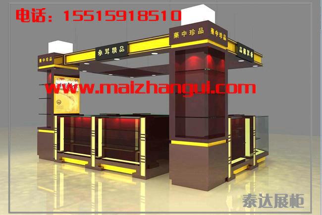 北京中药柜