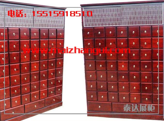 木制中药柜